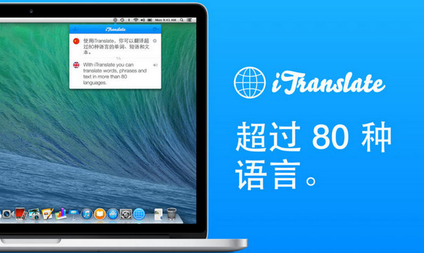 iTranslate for mac